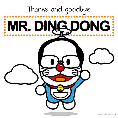Mr Ding Dong (口筆澤言 - 此情此景 - 叮噹要去搵大雄喇!).png