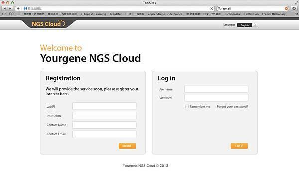 NGScloud_GUI_main2