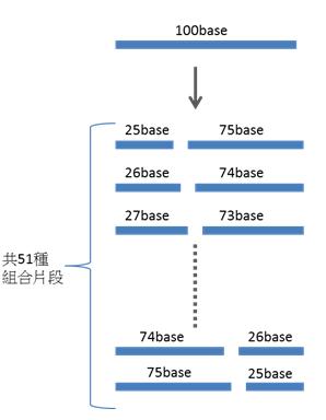 20121228_pic2