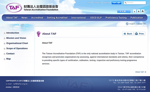 about_TAF