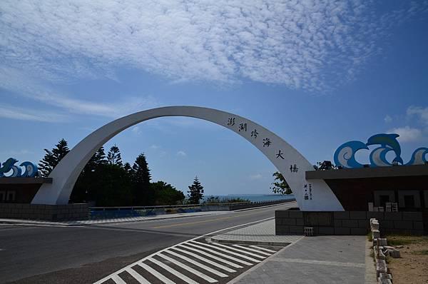 Day2_跨海大橋.JPG