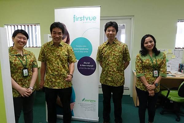 20150331_pic1_印尼有勁辦公室
