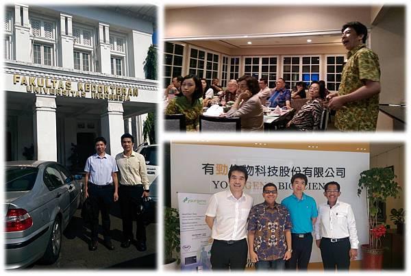 印尼企業參訪