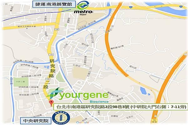 有勁南港分公司地圖