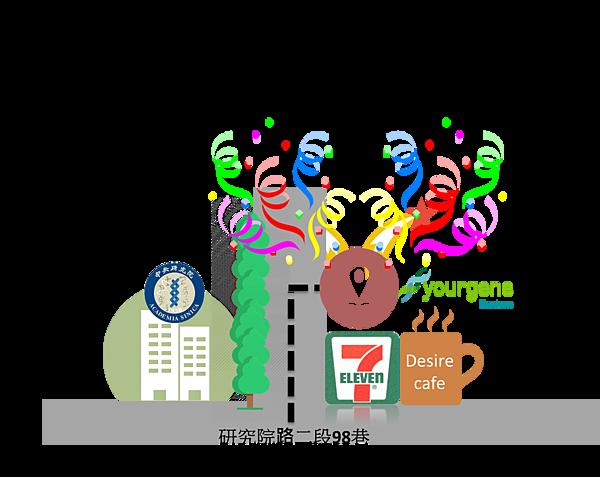 開幕地圖1_煙火_logo