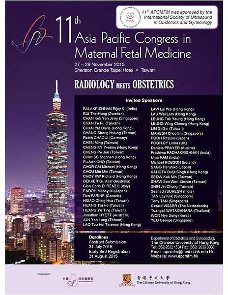 亞洲及太平洋地區母胎醫學大會 公告3