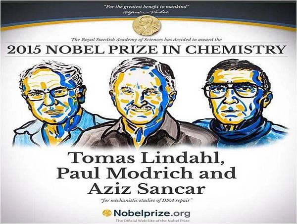 2015諾貝爾化學獎 三位得主