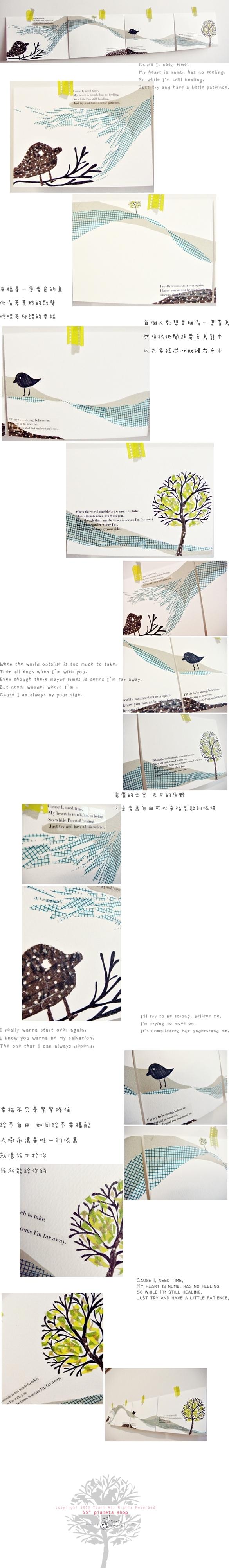 青鳥 照片排版-vert.jpg