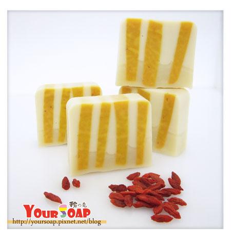 訂製皂_香水枸杞洗手皂
