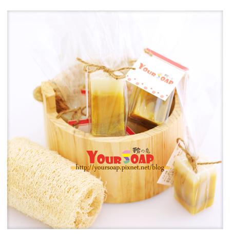 印證沐浴皂