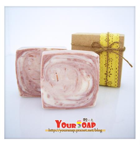 粉紅礦泥沐浴皂