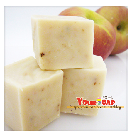 酪梨蘋果潤膚皂