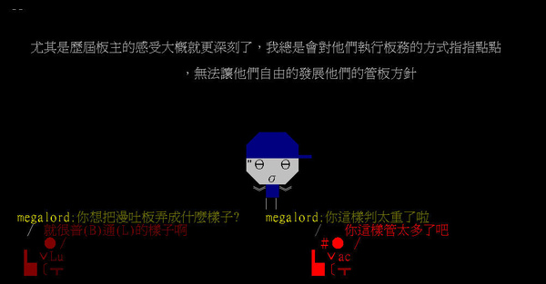 M太上皇辭職公告.jpg