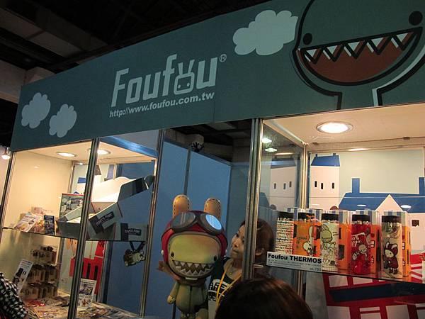 Foufou是台灣的設計品牌唷,之前還有上過大學生了沒