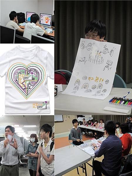 凱博在好色計班的表現及設計的t-shirt