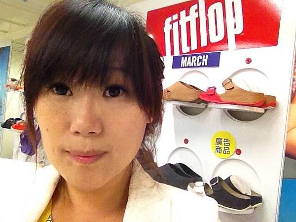 FitFlop-JOY
