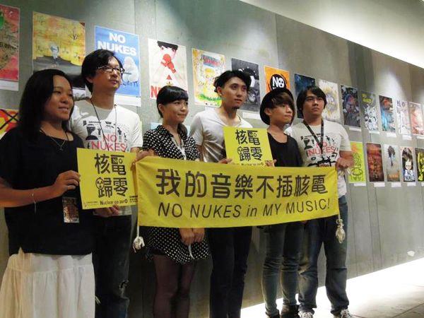 台北THE WALL 插畫家、音樂人接受媒體採訪