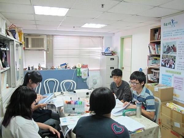 1.攜手見習學員團體