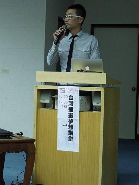 台灣插畫師協會理事長-楊勝智,誠摯邀請大家共同加入插畫師協會的大家庭