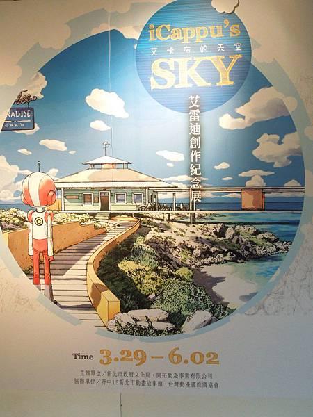 艾雷迪創作紀念展,展期329-62艾雷迪創作紀念展,展期329-62