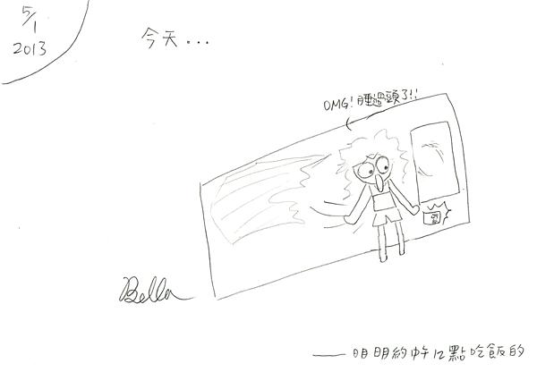 插畫練習2