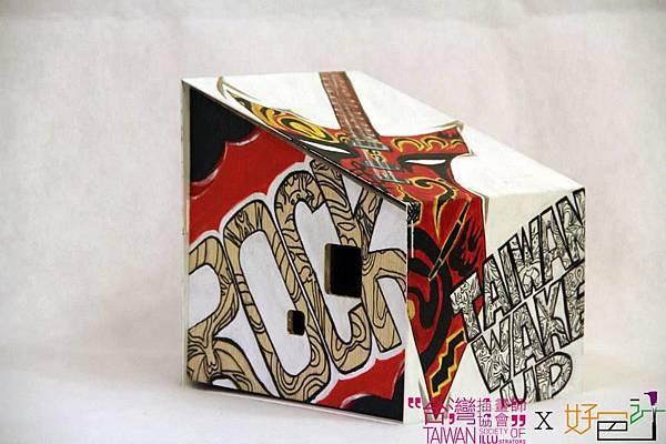 戰鬥毛X陳子翰-1