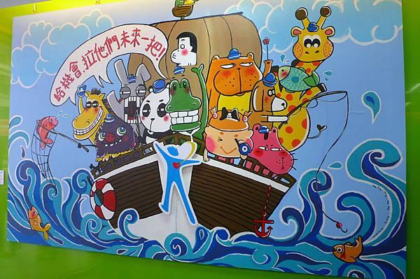 1.巨大的「出航」掛在牆上!!!象徵青少年的舞台,也正在出航!!!