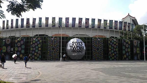 1.台灣設計師週於2013.9.27到2013.10.06,在台北花博公園爭豔館展出!