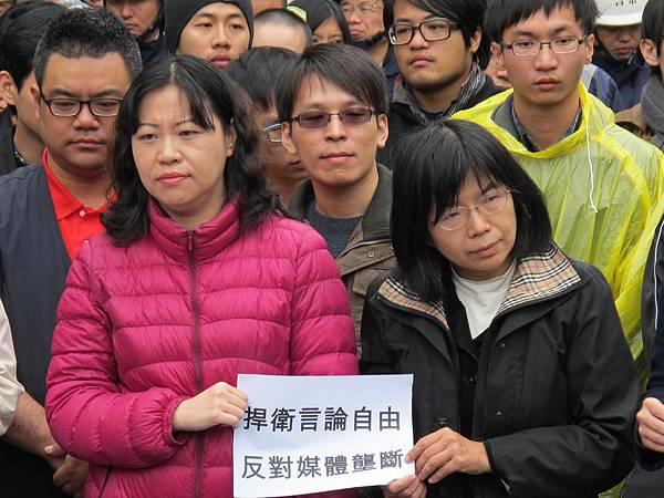 2012年11月27日反媒體壟斷學生抗議行動記者會