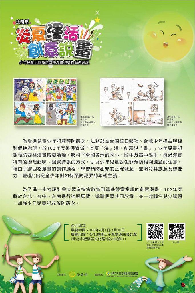 海報(60x90cm)-01final