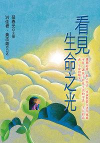 book-20101026162755-1