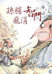 book-20140418141221-1