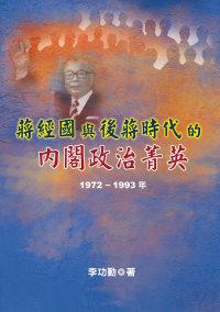 book-20140127102037-1