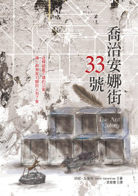 book-20130923142735-1