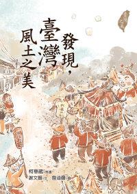 book-20150123112748-1