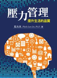 book-20140312105049-1