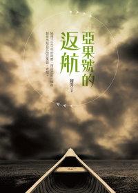 book-20150123113259-1