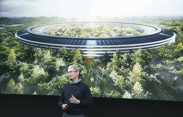 蘋果總部太空船