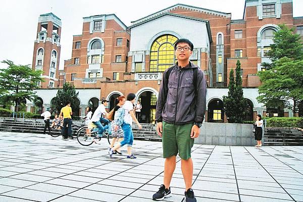 新移民之子陳博煒
