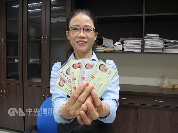 越南新移民陳天恩