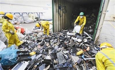 電子廢棄物