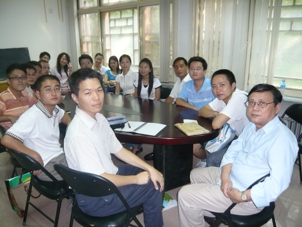 20070906中國近現代史專業師生見面會