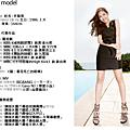 main_model.png