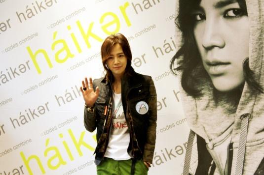 daum_net_20110920_213703.jpg