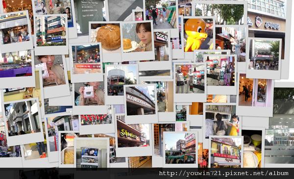 2011 充滿驚喜的首爾.jpg