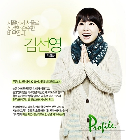 blog_me_20120319_113437