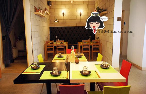 blog_me_20120712_183850