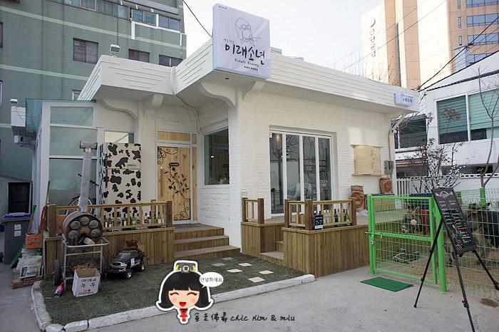 blog_me_20120712_183553