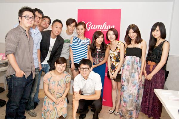 Gumhoo部落客VIP聚會100