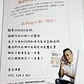 IMG_6372